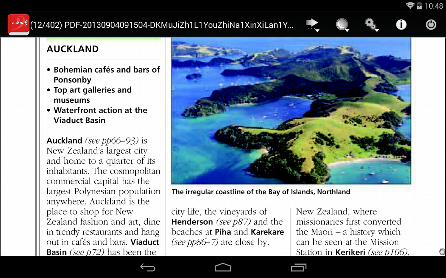 EBookDroid – PDF & DJVU Reader